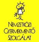 1Gylogo